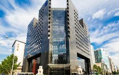 中国建设银行北京分行